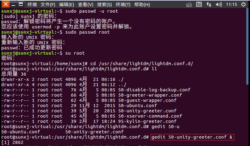 《Ubuntu 16.04设置root用户登录图形界面》